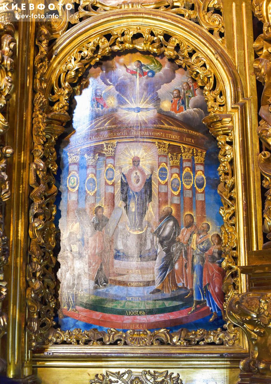 Храмовая икона Святой Софии - Премудрости Божией