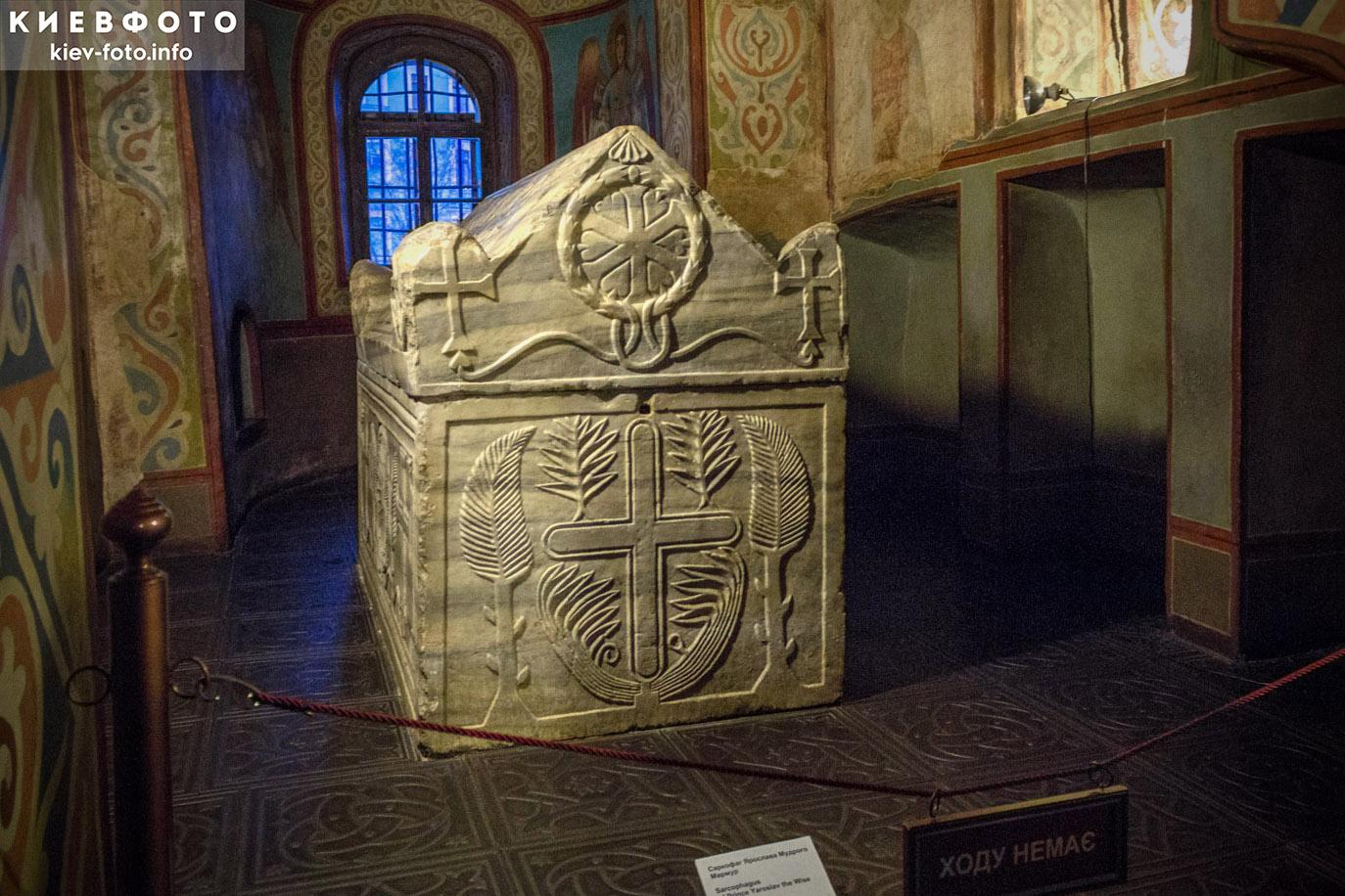 Мраморный саркофаг князя Ярослава Мудрого