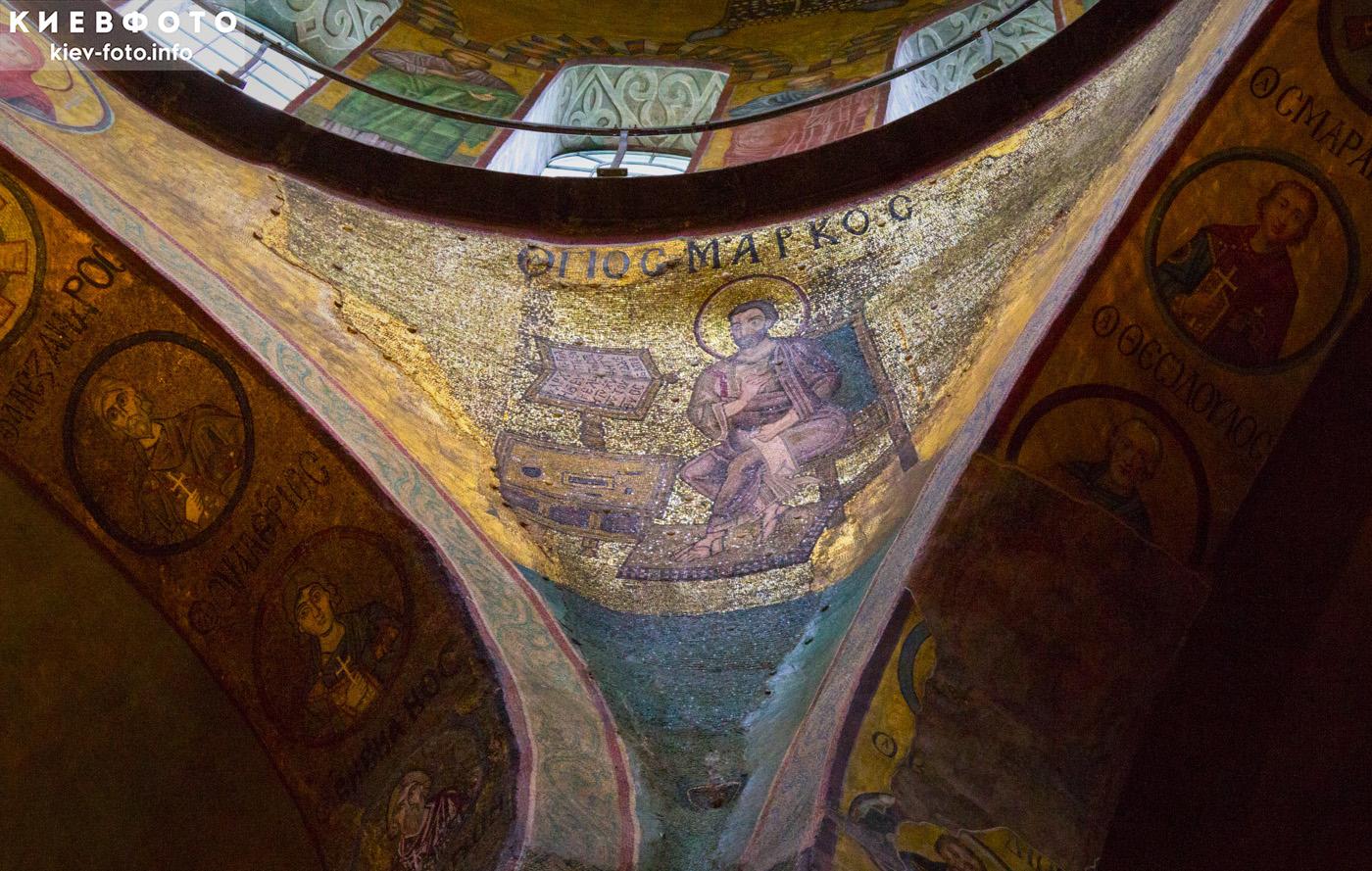 Софийский собор в Киеве. Мозаика. Апостол Марк