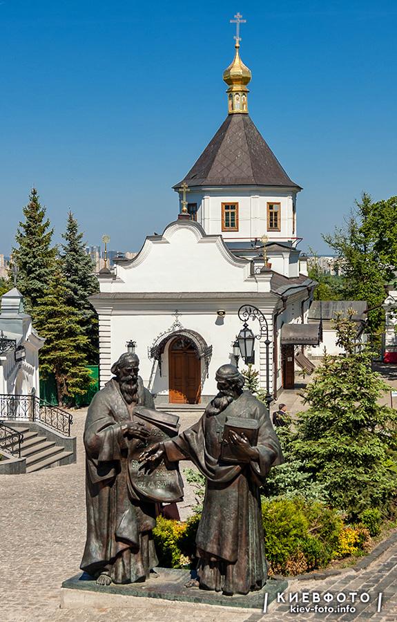 Памятник Кириллу и Мефодию на Дальних пещерах Лавры