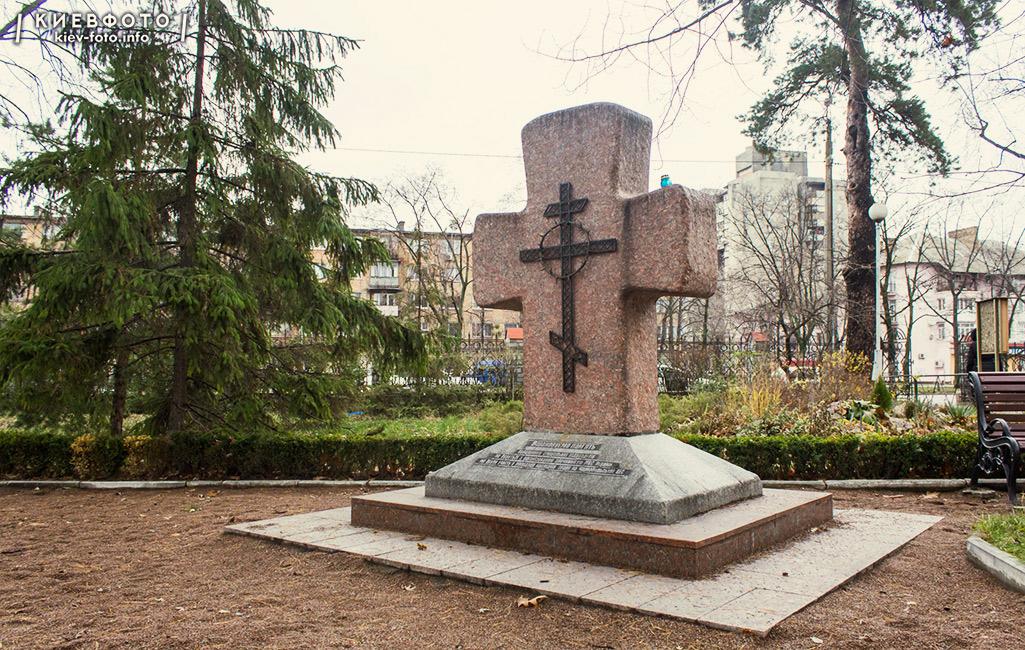 Памятник работникам специальных подразделений МВД – ликвидаторам последствий аварии на ЧАЭС