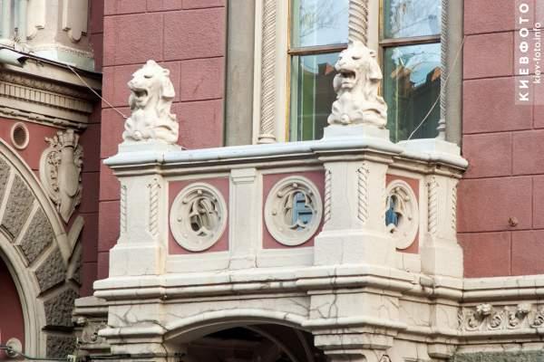 Самые красивые балконы Киева (40 фото)