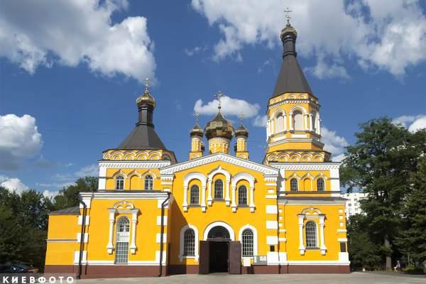 Церкви на Соломенке: православные храмы в Соломенском районе (топ-10, фото, информация, адреса, карта)
